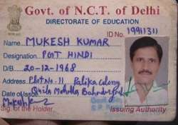 A teacher in Delhi died after being stabbed allegedly by