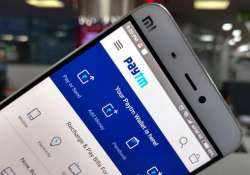 Paytm announced on Wed that it will levy 2 pc charge on