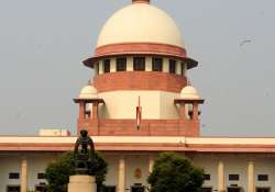 File pic of Supreme Court of India