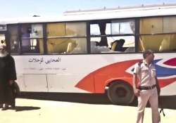 Egypt targets terrorist bases in Libya after attack on