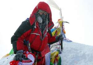 cancer patient scales mount everest- India Tv