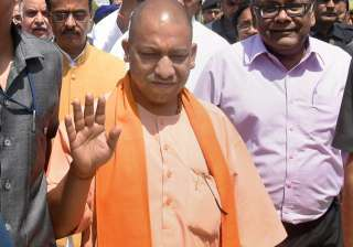 UP CM Yogi Adityanath invites stakeholders for...