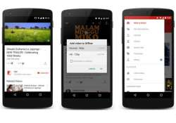 youtube offline playback launched in india for android and