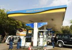 modi government plans selling 3 stake in bpcl to raise rs 1