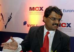 nsel payment crisis lookout notice issued against jignesh