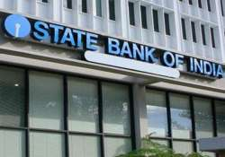 sbi decides to cut interest on education loan