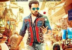 raja natwarlal box office collection rs 11 cr in two days