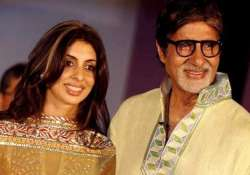 daughter is not tension but equal to 10 sons amitabh