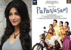 shruti haasan to host special screening of papanasam