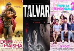 2015 stunners seven unexpected hits of this year