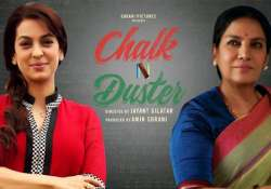 juhi chawla s chalk n duster made tax free in four states