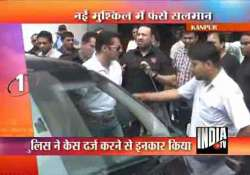 kanpur police files case against salman bodyguard shera for