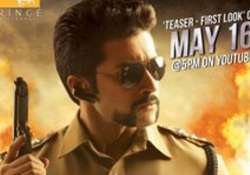 singam 2 teaser to be released today