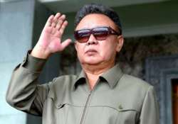north korea marks end of kim jong ii mourning period- India Tv