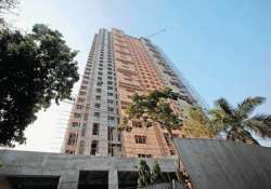 adarsh enquiry commission to start proceedings