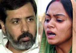bsp mp dhananjay singh and wife sent to 2 day police