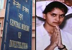cbi doubles reward to rs 10 lakh for info on missing