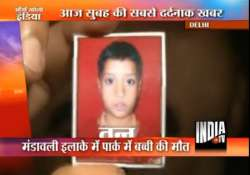 delhi girl dies after falling into open pit