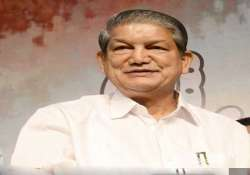 harish rawat admitted to aiims after emergency landing