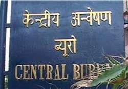 coal scam court directs cbi to further probe the matter