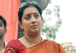 mass failure in du exam hrd minister asks officials to- India Tv