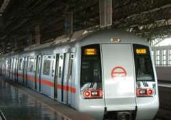 noida gr noida authorities sign mou with dmrc for metro