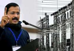 aap s poll gimmick of reducing power tariff may cost delhi