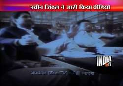 jindal conducts sting on zee editors alleges rs.100 crore