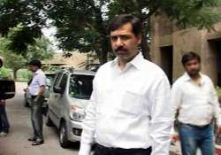 notice to bsp mp on police plea for cancelling bail