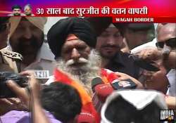 surjeet singh crosses over to india after 31 years in pak