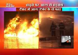 tanker catches fire in mumbai mishap