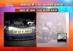 5kg rdx meant for major blast in ncr seized in ambala