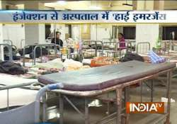 33 patients administered wrong antibiotics at government