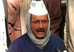 congress slams modi for not giving appointment to kejriwal