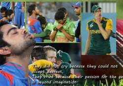 cricketers who cried on the field