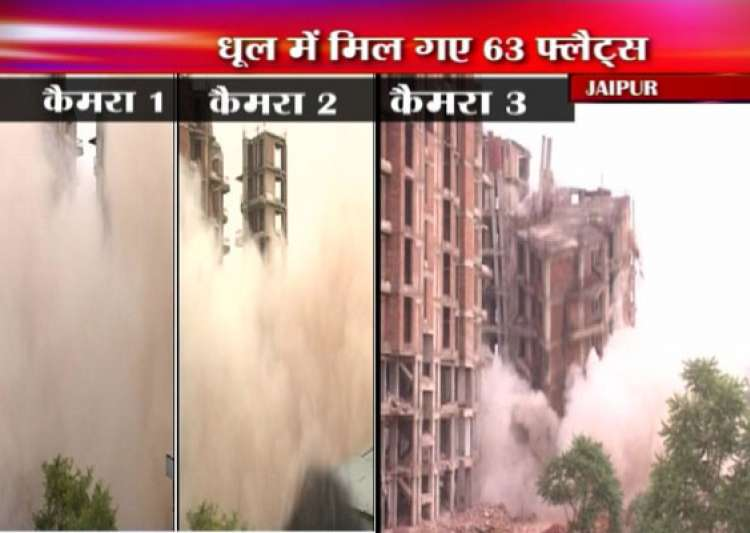 9 storeyed building in jaipur demolished within 5 seconds through controlled explosives- India Tv
