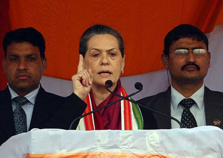 up has become mascot of corruption says sonia- India Tv