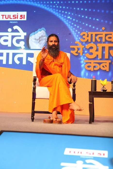 Supporting terrorists is also terrorism. China is helping Pakistan to spread terrorism: Baba Ramdev
