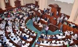 national assembly of paskistan