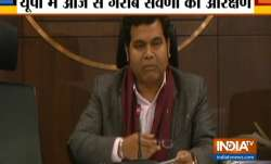 10% quota for general category poor to be effective in UP