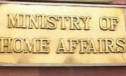 Ministry of Home Affairs