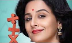 Shakuntala Devi biopic: Vidya Balan shares motion poster on
