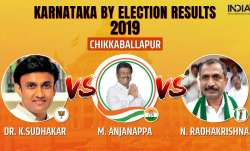 Karnataka Legislative Assembly by-election 2019 results counting of votes