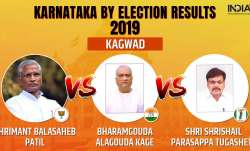 Karnataka Assembly Election 2019: Kagwad Constituency Result