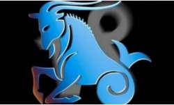 Horoscope Thursday, 12 December 2019: yearly horoscope, Acharya Indu Prakash is here to throw light