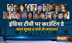 delhi assembly election result 2020, delhi assembly elections, delhi results 2020, delhi 2020, delhi