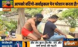 Treat cervical spondylosis with acupressure suggested by Swami Ramdev
