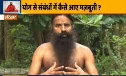 Partner Yoga   Swami Ramdev shares yoga asanas, pranayamas and its benefits