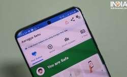 aarogya setu app, CIC