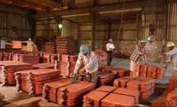 Hindustan Copper Ltd, a public sector undertaking under the